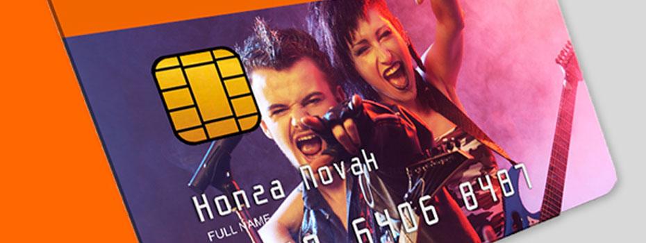 Na imusicdata.sk nyní můžete platit kartou