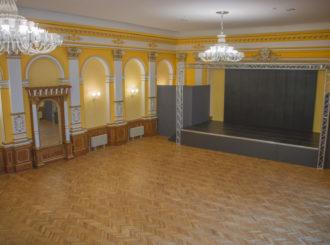 Obrázek č.2 article Rekonstrukce Hotelu Praha