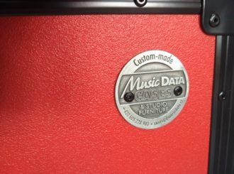 Obrázek č.1 produktu MusicData Cases